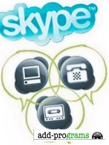 Skype  4.1.0.136 (����� 4)
