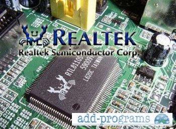 Realtek High Definition Audio 2.67   ( realtek +для windows 7 )