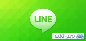 LINE 3.8.0.135