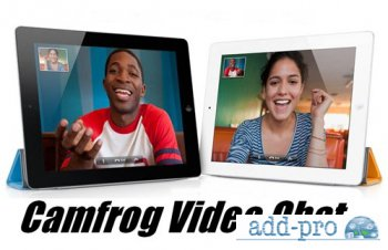 Camfrog Video Chat 6.9.437