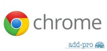 Google Chrome 41.0.2272.53 Beta