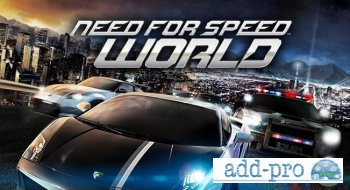 Need For Speed World 1.8