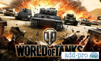 World of tanks модпак патч 0.9 7