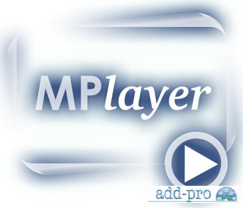 MPlayer Build 130